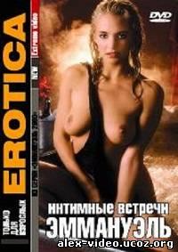 porno-kino-emmanuel